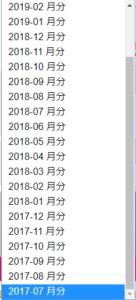 マカド 商品データ