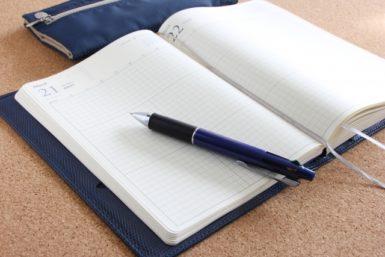 手帳を活用して効率的に仕事を進めよう