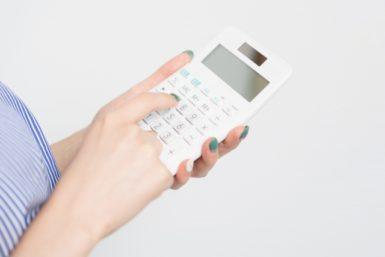 【電脳せどりでおススメの拡張機能③】Amazon FBA Calculator Widget