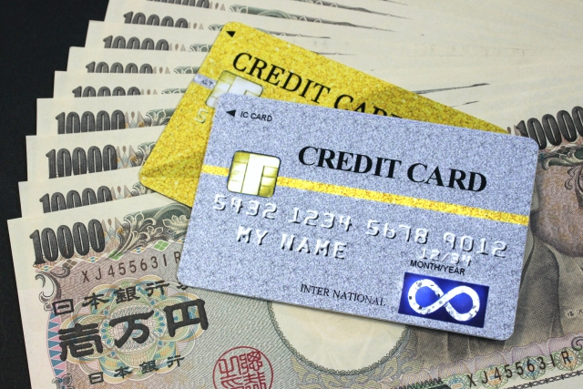 せどりの仕入れはクレジットカードの締め日を意識しよう