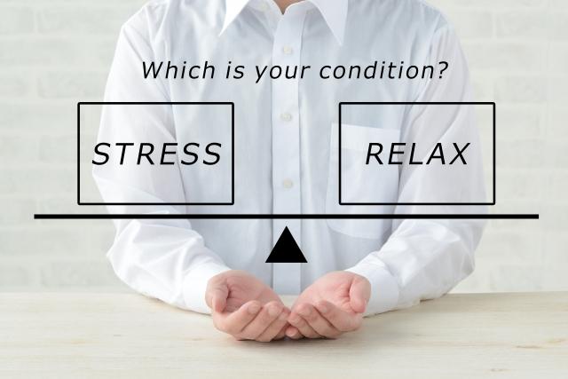 人に気を遣う人がストレスから解放される方法とは