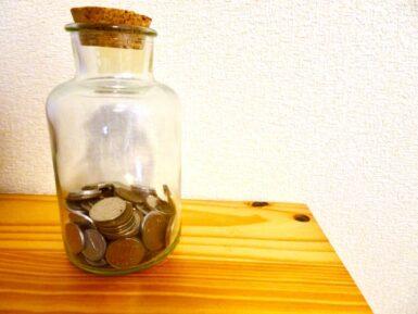 【ぐっさんも実践!】貯金をするとても簡単な方法