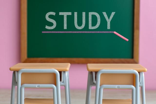 【学校の勉強は必要】大人になって気づきました